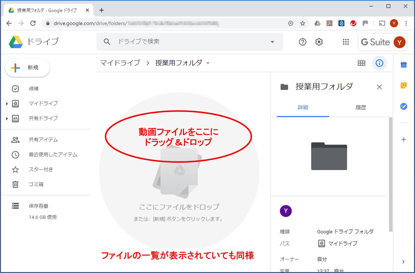 県立 大学 富山 webclass